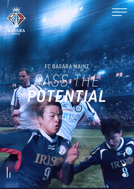 FCバサラマインツ ホームページリニューアルのお知らせ