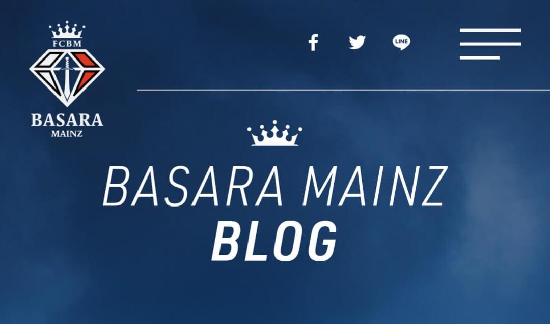 FCバサラマインツ ブログについて